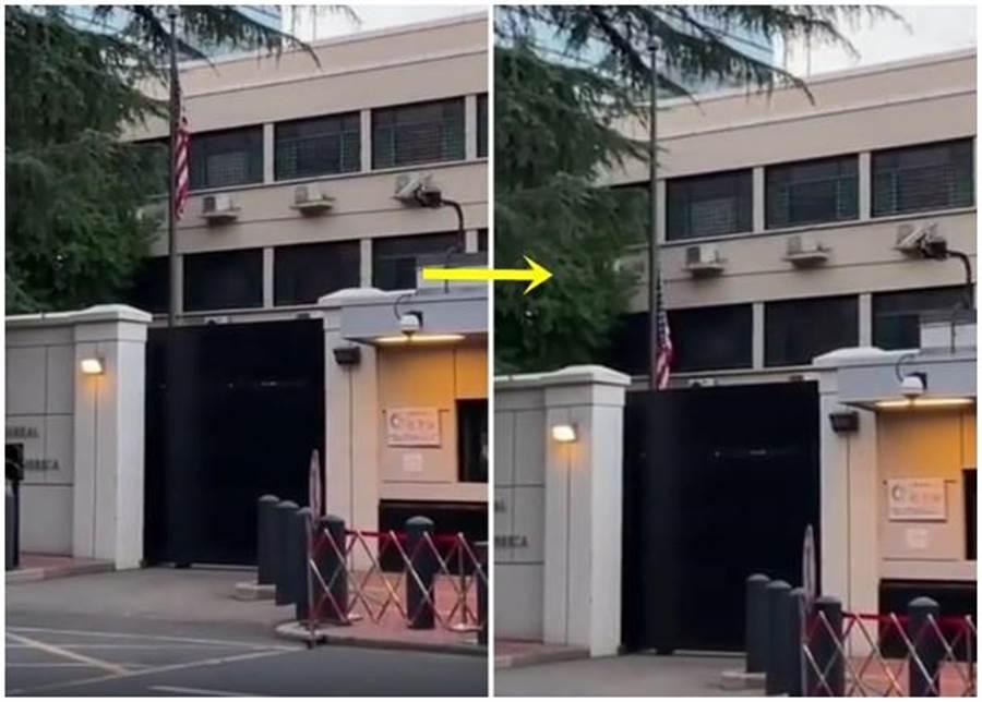美國駐成都總領事館的美國國旗已降下。(東網)