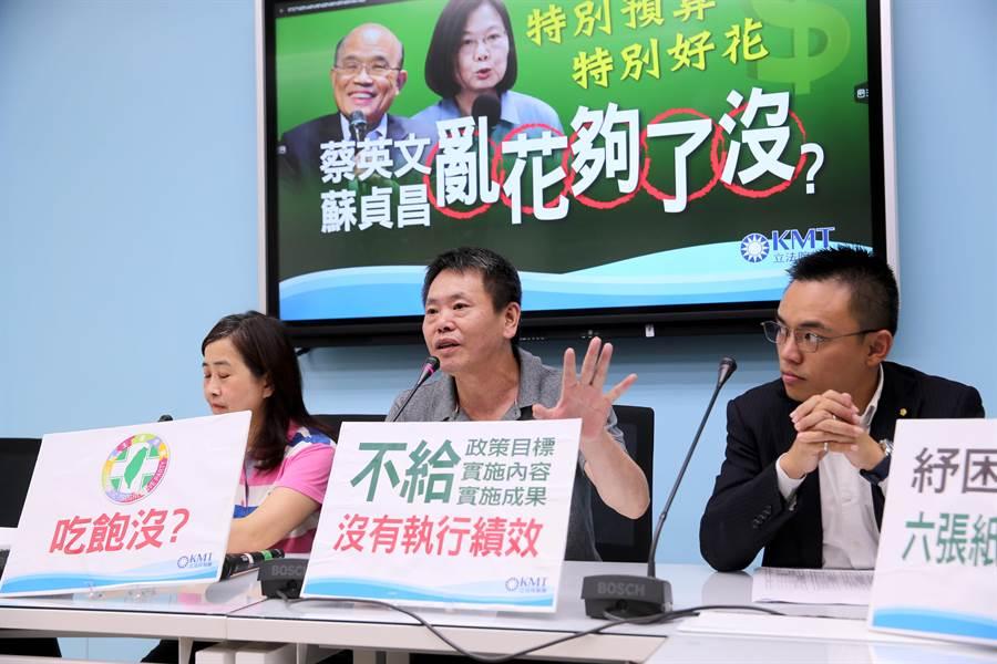 林為洲(中)、林奕華(左)、洪孟楷(右)27日召開記者會。(黃世麒攝)
