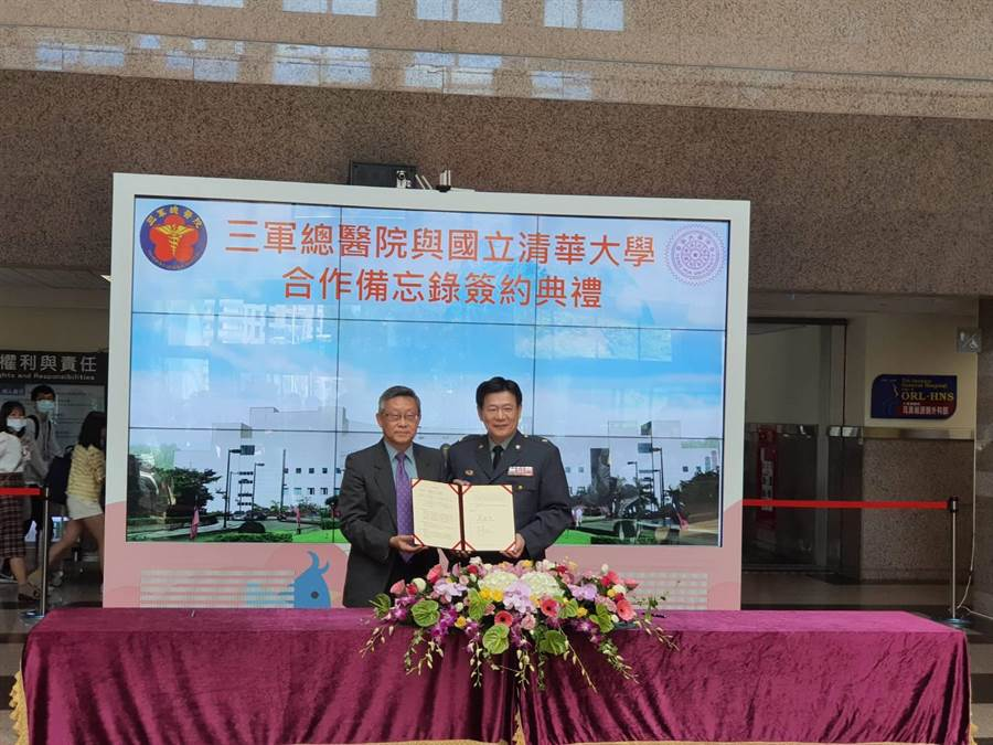 清大今與三總簽署合作備忘錄,未來雙方將加強人員與技術上的交流。(陳人齊攝)