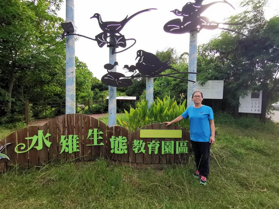 台南官田水雉生態教育園區主任李文珍努力守護水雉棲地。(劉秀芬攝)