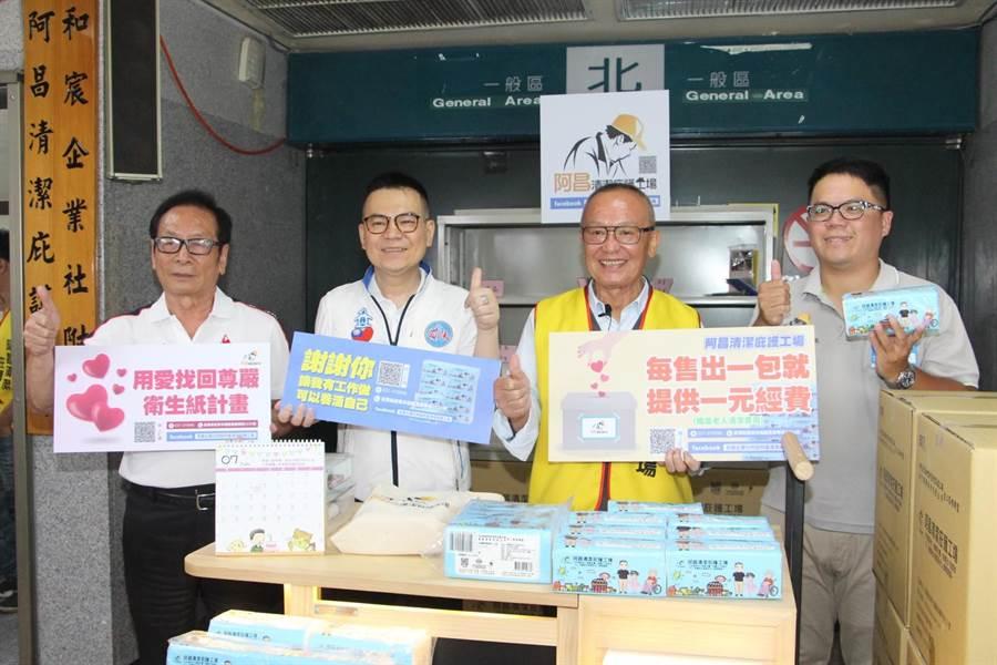阿昌清潔庇護工場提供身心障礙者工作機會,27日苗栗縣長徐耀昌體驗愛心衛生紙的包裝作業,並協助銷售,籲請民眾多加購買支持。(何冠嫻攝)