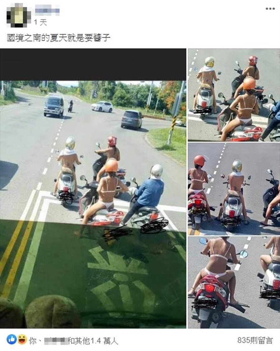 網友看到國境之南比基尼辣妹滿街跑,直呼:要到恆春養老了。(圖/翻攝自爆廢公社二館)