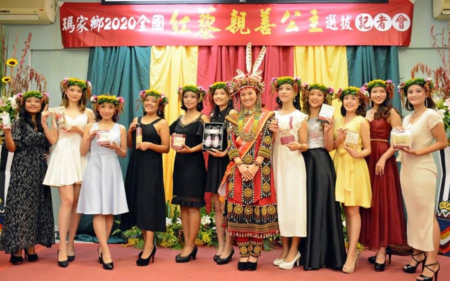 瑪家鄉舉辦紅藜親善公主選拔,藉此行銷為地方農特產紅藜。(林和生攝)