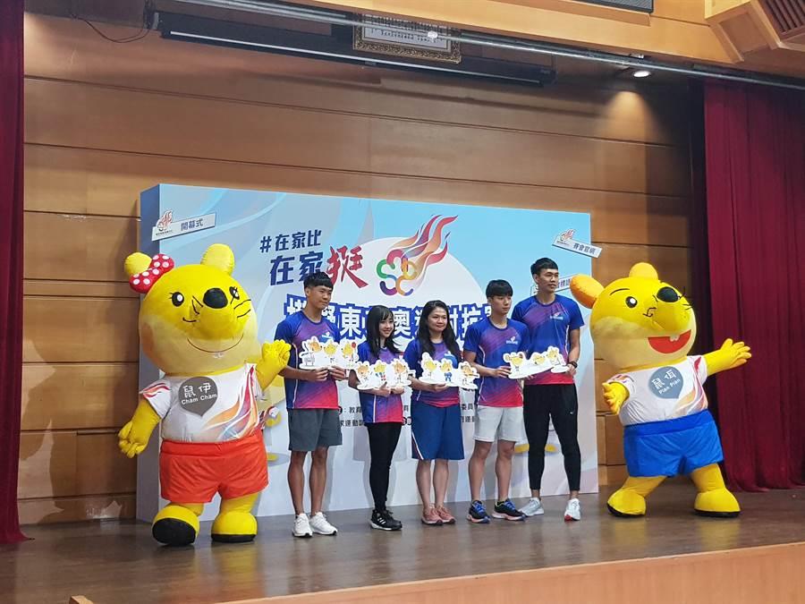 體育署和國訓中心合辦東京奧運模擬賽,提供選手一個展現訓練成果的舞台,今天的記者會也介紹兩隻吉祥物登場。(陳筱琳攝)