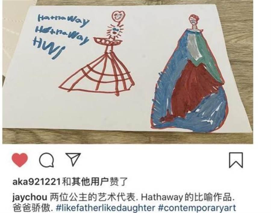 周杰倫日前在IG秀出女兒的畫作。(翻攝IG)