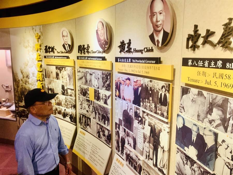 行政院長蘇貞昌到省政資料館,參觀歷任省主席資料檔案。(廖志晃攝)