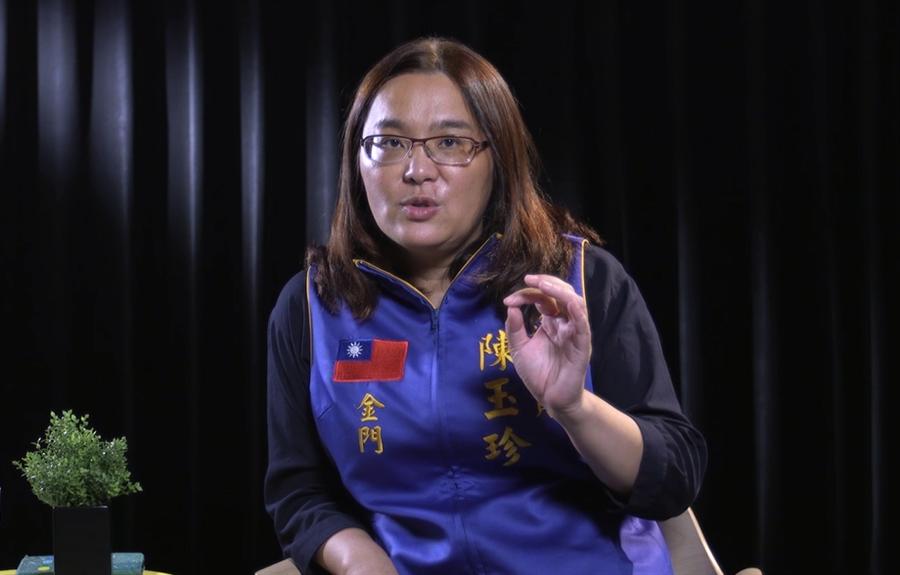 陳玉珍霸氣喊話,「堅持到底不要放棄,國民黨還是有戰力的,我們不會永遠被欺負到底!」