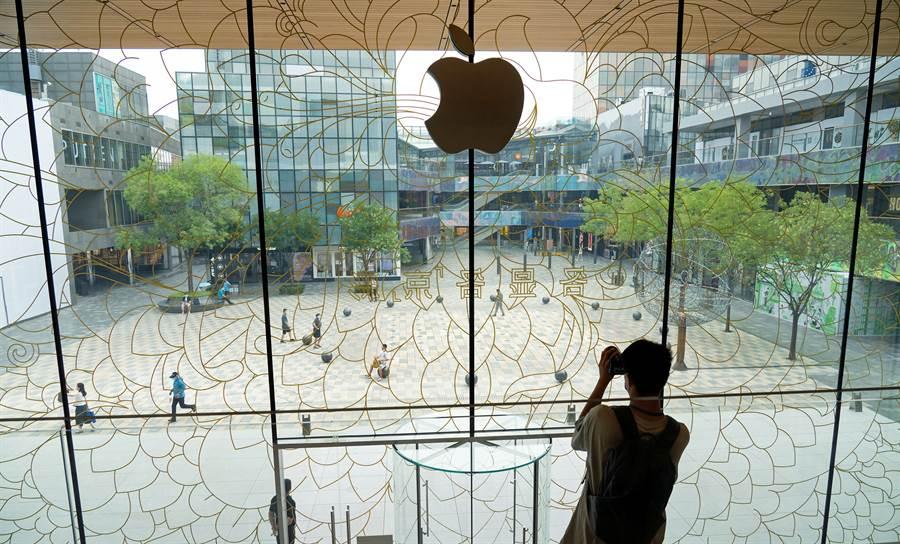 北京蘋果三里屯零售店。(新華社資料照片)