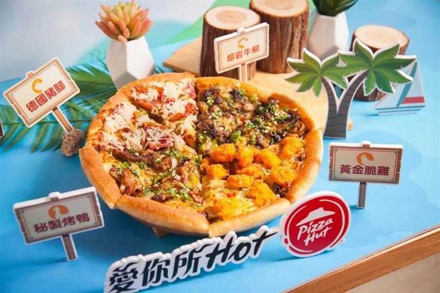 (必勝客四種美味肉肉 All in One比薩,標榜食客用味蕾跳島旅行。圖/必勝客提供)
