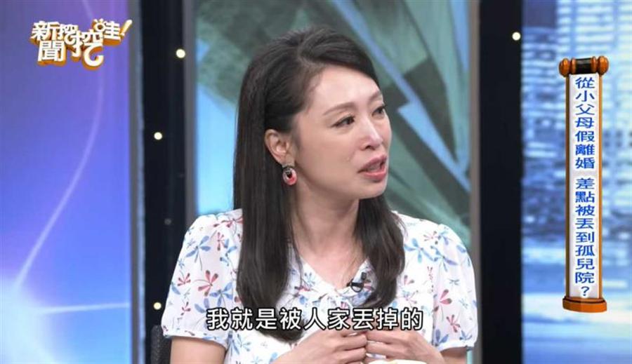 郁菁在节目上自爆悲惨身世。(图/翻摄自新闻挖挖哇! YouTube频道)