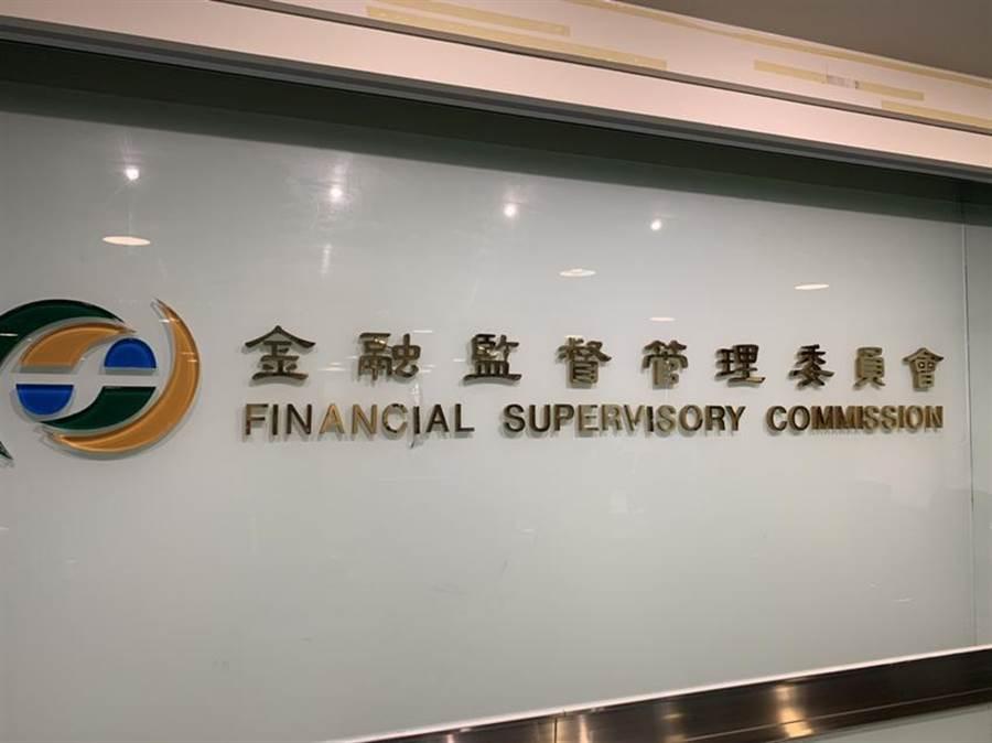 大同指控香港聯合集團以借款方式協助陸資買大同股票,金管會四大回應。(圖/本報資料照片)