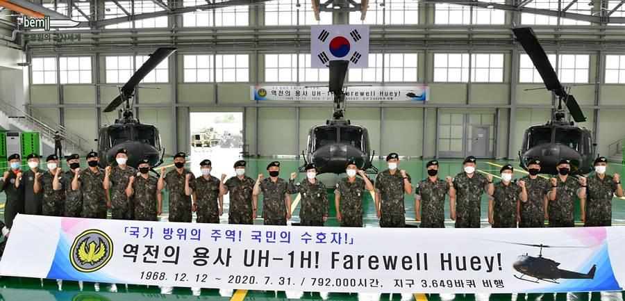 韓國陸軍UH-1直升機退役典禮。(圖/韓國陸軍)