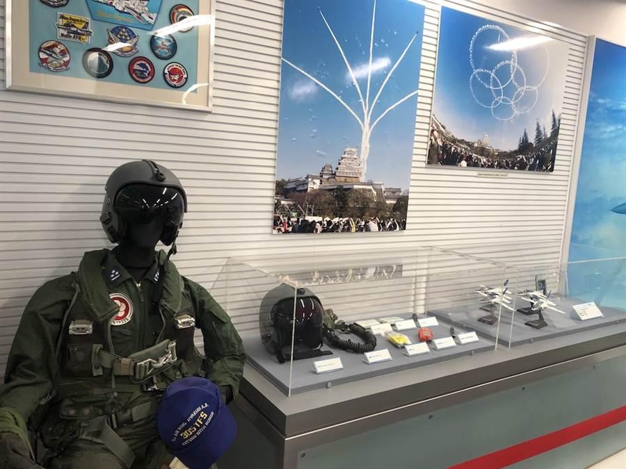 日本防衛省26日舉辦首次拍賣會,飛行員的裝備拍出最高價。(示意圖,攝於防衛省內的防衛裝備展示,黃菁菁攝)