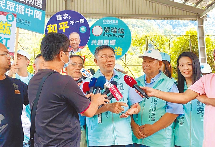 台灣民眾黨黨主席柯文哲說「李眉蓁揭開潘朵拉的盒子」、「從政後很少能靠自己拿碩士、博士學位」。(台灣民眾黨提供/王文吉台中傳真)