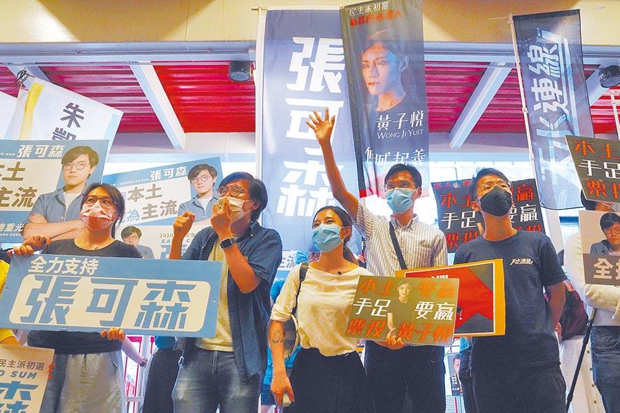 香港至少10位泛民派議員收到選舉主任信函,要了解他們的政治態度。圖為泛民派議員參選人12日在街頭拉票。(路透)