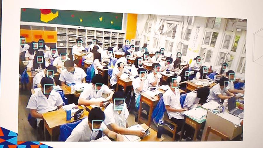 台北市教育局曾研擬以人臉辨識點名,引發涉及隱私和資安爭議後取消。(本報資料照片)
