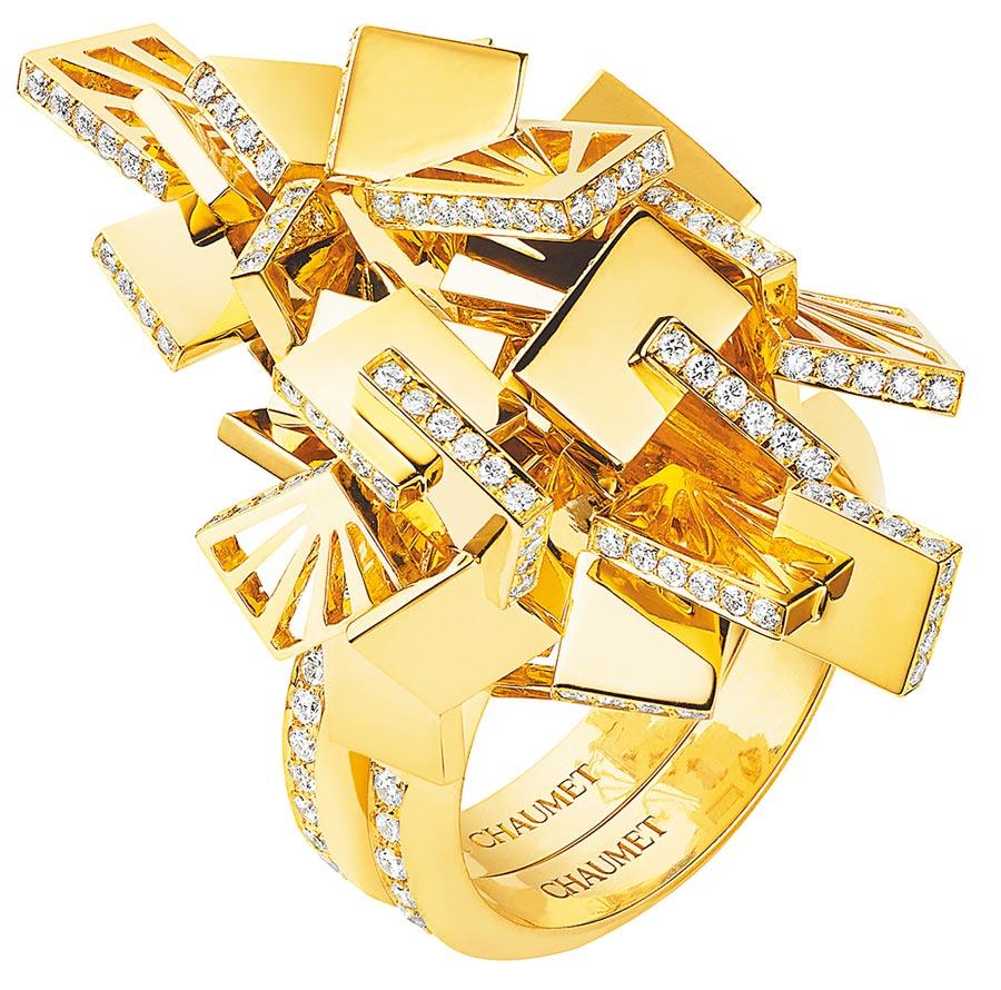 CHAUMET Perspectives de Chaumet系列Skyline可轉換式18K黃金戒指。(CHAUMET提供)