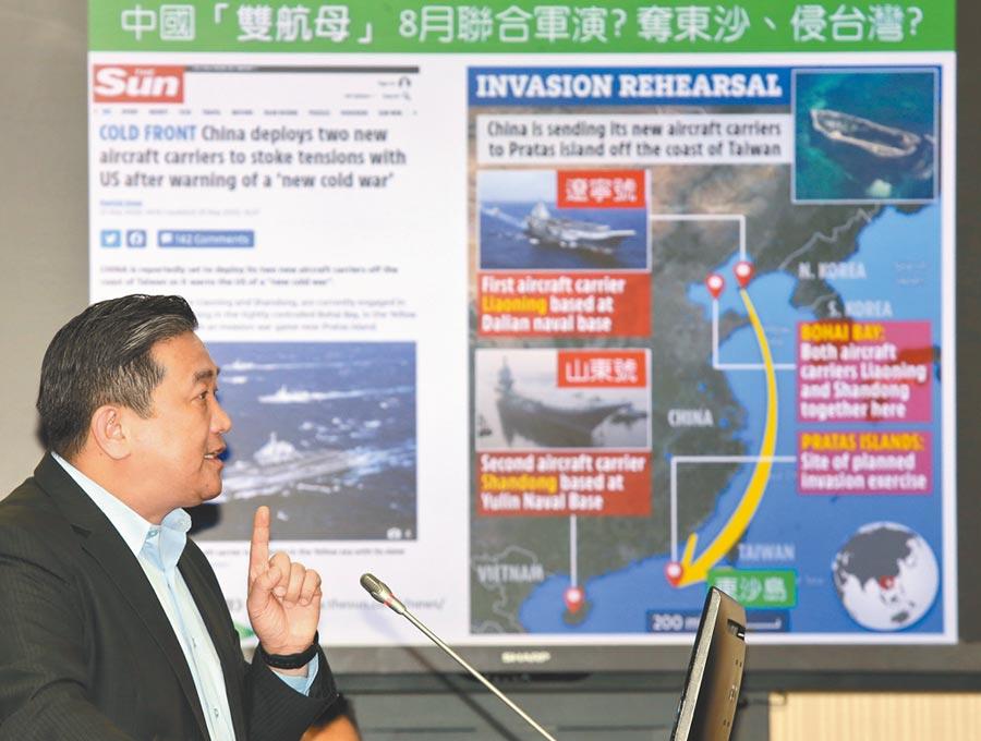 5月28日,民進黨立委王定宇質詢國防部,近期共軍在台灣西南海域是否異常。(本報系資料照片)