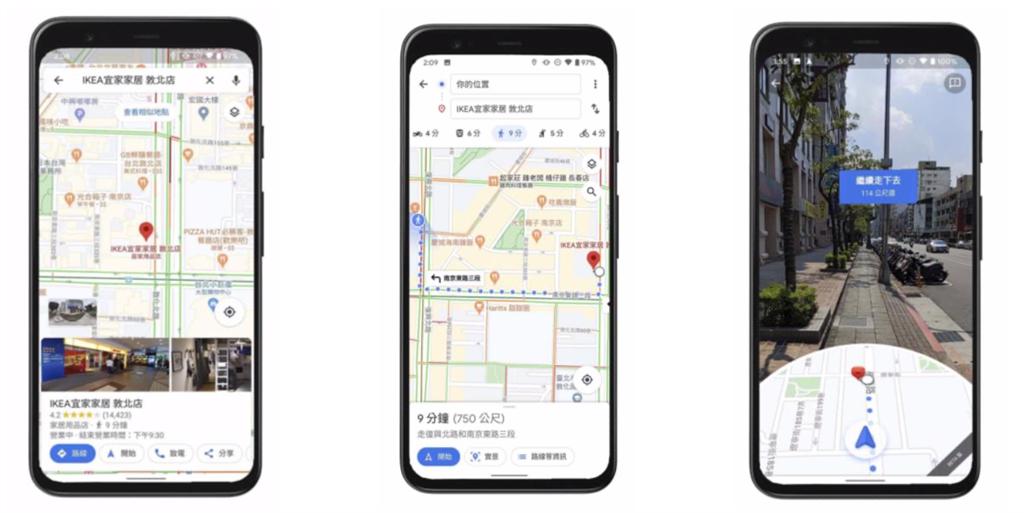Google地圖支援街景與實景導航,拯救方向感不好的用路人。(Google提供/黃慧雯台北傳真)