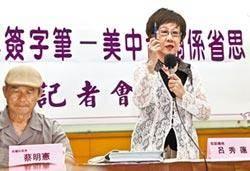 呂秀蓮:立法院不是競技場 也非「性別胡鬧」的風月場
