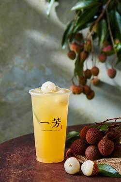 清涼一夏 一芳黑葉荔枝水果茶7/31開賣