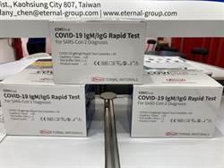長興快篩試劑獲歐盟認證 積極擴充產能