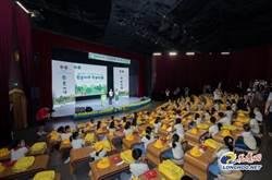 青春南京行·2020年環保小局長快樂成長營在寧舉辦