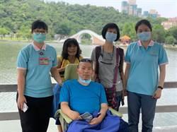 癌末患者想去公園出遊 伊甸、耕莘助其圓夢