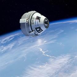 美俄會面維也納 討論太空安全