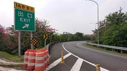 國1豐原交流道南向匝道  7/28起兩階段刨鋪路面