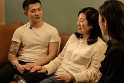 「媽媽請少愛我一點」 一件襯衫創辦人黃山料離家十年的真摯告白