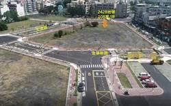 南市府標售土地入帳近50億 溢價率48%