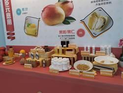 垃圾變黃金 芒果皮籽加工變身健康、美容商品