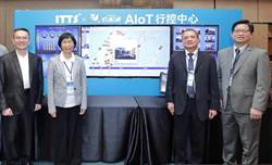 東捷AIoT行控中心亮相 領物流業者數位轉型