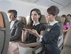 全球十大最佳航空 長榮航空4度獲獎