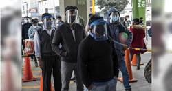 實施封鎖後祕魯女性失蹤人數卻上升 915名女性恐都遇不測