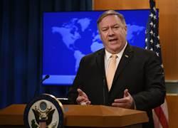 胡勇》美國反把中國人民推向中共