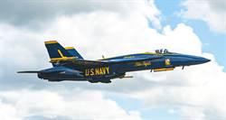 藍天使特技小組 收到首架FA-18E超級大黃蜂戰機