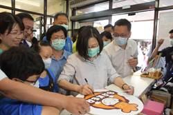 彰化縣長王惠美 當面向蔡總統爭取三項在地重大建設