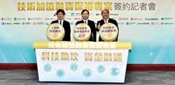 工研院劉文雄:台灣科技與資本市場 仍有落差