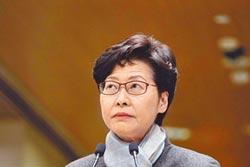 香港特首林鄭宣布延後立法會選舉:抗疫7個月來最艱難決定