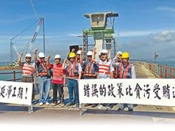 金門大橋工程 新舊承包商爆爭議