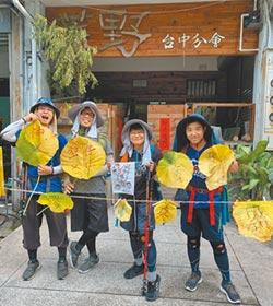 4人37天環島 用雙腳閱讀台灣