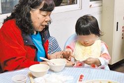 為童尋避風港 竹市募寄養家庭