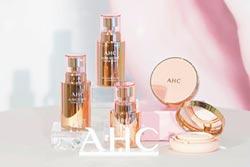 AHC新品帶來粉嫩櫻花色