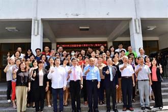 《經濟》蘇貞昌:結合中央地方資源 規畫中興新村活化