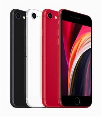 新iPhone SE升級6.1吋搭側邊指紋辨識 價格超漂亮
