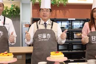 推廣玉井愛文 黃偉哲DIY芒果千層蛋糕