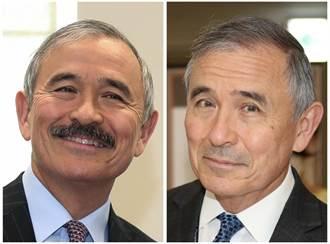 美駐南韓大使的爭議「八字鬍」終於剃掉了
