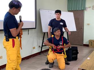 登山意外頻傳 消防局加強新科技山搜訓練